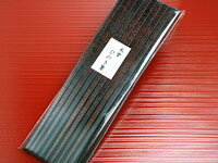 Kiso hinoki Shin pull chopsticks, ten making even fs3gm