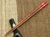 箸ひさご 単品 【木曽の漆器よし彦】