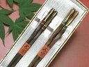 日本の食・日本の箸・my箸my箸ラセンゴールド 夫婦箸