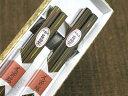 日本の食・日本の箸・my箸my箸百回青雲 夫婦箸