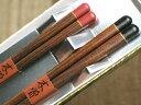 日本の食・日本の箸・my箸my箸天丸 夫婦箸