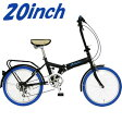 FD1B-206-BL 美和商事 Rhythm(リズム) 20インチ折畳自転車 6段変速 ブルー【smtb-k】【ky】