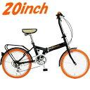 FD1B-206-OR 美和商事 Rhythm(リズム) 20インチ折畳自転車 6段変速 オレンジ【smtb-k】【ky】