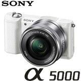 ソニー ミラーレス一眼レフカメラ α5000 ILCE-5000L パワーズームレンズキット [ホワイト]【smtb-k】【ky】