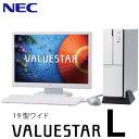 PC-VL150SSW NEC VALUESTAR Lシリーズ VL150/SSW 19型デスクトップパソコン【smtb-k】【ky】