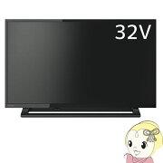 【在庫僅少】32S22 東芝 液晶テレビ32V型 REGZA S22シリーズ 2チューナー搭載【KK9N0D18P】