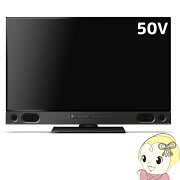 LCD-A50RA1000 三菱電機 新4K衛星放送チューナー/BDレコーダー/HDD 2TB 内蔵 50V型 液晶テレビ REAL