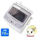 AQW-GP70F-W AQUA(アクア) 全自動洗濯機7kg 風呂水ポンプ ホワイト【smtb-k】【ky】