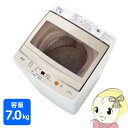 AQW-GS70F-W AQUA(アクア) 全自動洗濯機7kg ホワイト【smtb-k】【ky】