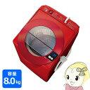 AQW-LV800F-R AQUA(アクア) 全自動洗濯機8kg 風乾燥3kg シャイニーレッド【smtb-k】【ky】