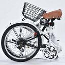 【メーカー直送】M-204MERRY-MT マイパラス 折畳自転車20 6SP オートライト クールミント【smtb-k】【ky】