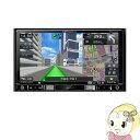 Car Navigations - AVIC-RZ701 パイオニア carrozzeria 楽ナビ 7V型 2D(180mm) 地デジモデル【smtb-k】【ky】【KK9N0D18P】