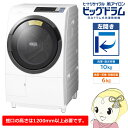【設置込】【左開き】BD-SG100BL-W 日立 ドラム式洗濯乾燥機10kg 乾燥6kg ビッグド...