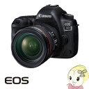 樂天商城 - キャノン デジタル一眼カメラ EOS 5D Mark IV EF24-70L IS USM レンズキット【smtb-k】【ky】【KK9N0D18P】