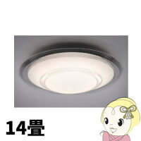 CL14DL-C1_�����ꥹ�������_LED������饤��_14���ޤ�_Ĵ����Ĵ��_��⥳���դ�