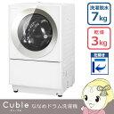 【左開き】NA-VG720L-N パナソニック ななめドラム洗濯乾燥機「Cuble(キューブル)」 洗濯・脱水7kg 乾燥3kg シャンパン【smtb-k】【ky】