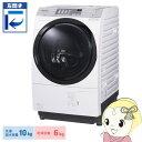 [予約]【左開き】NA-VX3800L-W パナソニック ななめドラム洗濯乾燥機 洗濯・脱水10kg 乾燥6kg クリスタルホワイト【smtb-k】【ky】