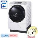 [予約]【左開き】NA-VX7800L-W パナソニック ななめドラム洗濯乾燥機 洗濯・脱水10kg 乾燥6kg クリスタルホワイト【smtb-k】【ky】