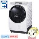 [予約]【右開き】NA-VX7800R-W パナソニック ななめドラム洗濯乾燥機 洗濯・脱水10kg 乾燥6kg クリスタルホワイト【smtb-k】【ky】