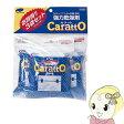 ショッピング商品 【在庫あり】E-5084 エツミ 防カビ・防湿用強力乾燥剤 カラット3袋入
