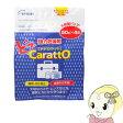 ショッピング商品 E-5222 エツミ 強力乾燥剤 ドデカラット