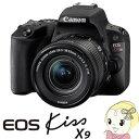 キヤノン デジタル一眼レフカメラ EOS Kiss X9 EF-S18-55 IS STM レンズキット [ブラック]【smtb-k】【ky】【KK9N0D18P】