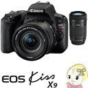 キヤノン デジタル一眼レフカメラ  EOS Kiss X9 ダブルズームキット【smtb-k】【ky】【KK9N0D18P】