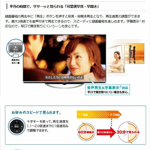 [予約]BD-UT2200 シャープ AQUO...の紹介画像3