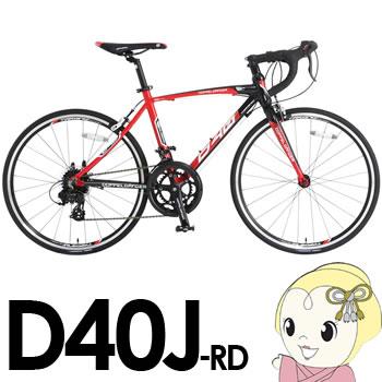【メーカー直送】DOPPELGANGER ジュニアロードバイク 適応身長目安:140~160cm D-modusシリーズ D40J-RD【smtb-k】【ky】 送料無料!(北海道・沖縄・離島除く)