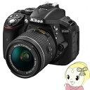 ニコン デジタル一眼レフカメラ D5300 AF-P 18-55 VR キット【smtb-k】【ky】【KK9N0D18P】
