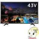 【あす楽】【在庫僅少】HJ43K3121 ハイセンス 43V型 フルハイビジョン 液晶TV (外付けHDD録画対応)【smtb-k】【ky】