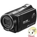 【あす楽】【在庫僅少】JOY-C10BK ジョワイユ 24メガピクセル Full HD デジタルムービーカメラ