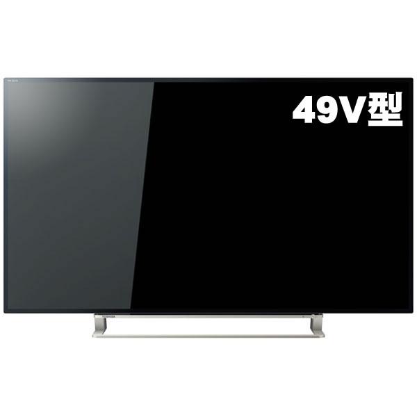 49J10 東芝 49V型地上・BS・110度CSデジタルフルハイビジョン LED液晶テレビ【smtb-k】【ky】