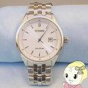 【あす楽】【在庫僅少】シチズン 逆輸入 メンズ 腕時計 エコドライブ BM7250-56A【smtb-k】【ky】