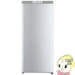 MF-U12B-S 三菱電機 1ドア冷凍庫121L 静音 シルバー【smtb-k】【ky】