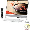 PC-DA370FAW NEC 23.8型 デスクトップパソコン LAVIE Desk All-in-one DA370/FAW 【PC-DA370FA】【smtb-k】【ky】