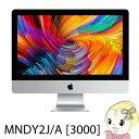 Apple 21.5インチデスクトップパソコン iMac Retina 4Kディスプレイモデル MN...