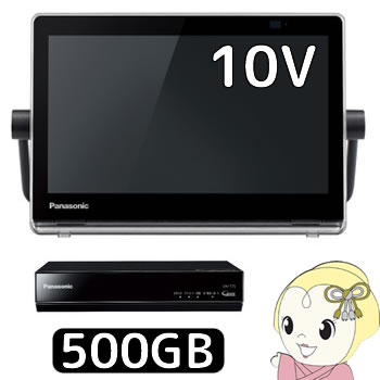 UN-10T7-K パナソニック 10V型ポータブルテレビ 500GB HDDレコーダー付 プライベートビエラ【smtb-k】【ky】