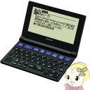 【キャッシュレス5%還元】PW-NA1-B シャープ 電子辞書 音声対応/タイプライターキー配列 ブラック