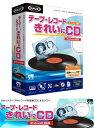 SAHS-40883 AHS PCソフト テープ・レコードきれいに CD ハードウェア付き Win8対応版【/srm】