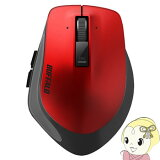 BSMBB500MRD バッファロー Premium Fitマウス Bluetooth3.0/BlueLED光学式 Mサイズ レッド