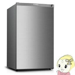 WFR-1060SL エスキュービズム 1ドア冷凍庫60L 右開き【smtb-k】【ky】【KK9N0D18P】