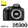 ニコン デジタル一眼レフカメラ D5300 ボディ【smtb-k】【ky】