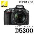 ニコン デジタル一眼レフカメラ D5300 18-140 VR レンズキット [グレー]【smtb-k】【ky】
