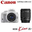 KISSX7-WLK-WH キャノン デジタル一眼レフカメラ EOS Kiss X7 ダブルレンズキット ホワイト【smtb-k】【ky】