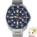 樂天商城 - [逆輸入品] SEIKO 自動巻 腕時計 セイコー5 メイドインジャパン オートマチック SRP605K1【smtb-k】【ky】