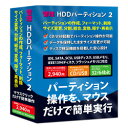 FL7351 フロントライン PCソフト 管理・HDDパーティション 2