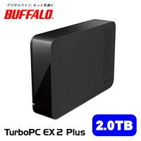 HD-LC20U3-BKC_バッファロー_HD-LCU3-Cシリーズ_ドライブステーション_ターボPC_EX2_Plus対応_2TB