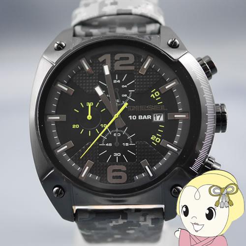 【】【在庫処分】ディーゼル DIESEL 並行輸入 メンズ腕時計 オーバーフロー クロノグラフ DZ4324【smtb-k】【ky】 送料無料!(北海道・沖縄・離島除く)