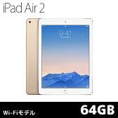 APPLE タブレットパソコン iPad Air 2 Wi-Fiモデル 64GB MH182J/A [ゴールド]【smtb-k】【ky】